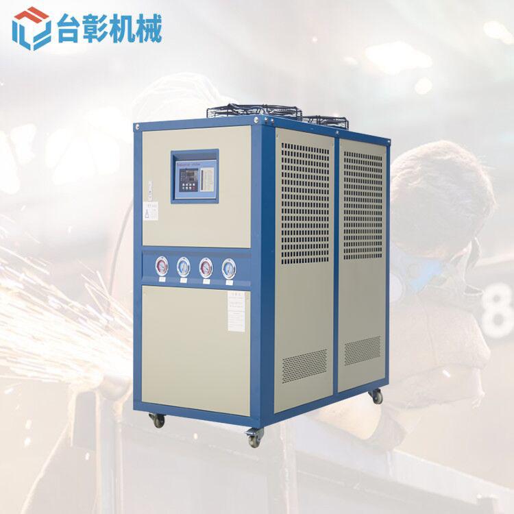 工业冷却水机 风冷式冷水机